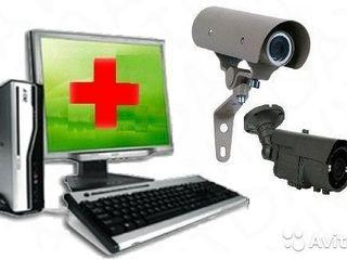 Установка видеонаблюдения, решение любой проблемы с видеонаблюдением. Наши цены вас приятно удивят!