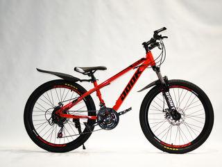 Adore-bike-велосипеды для подростков 9-14 лет posibil si in rate la 0% comision