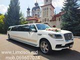 Limuzine in  Moldova pentru nunti,cumetrii,si alte evenimente.