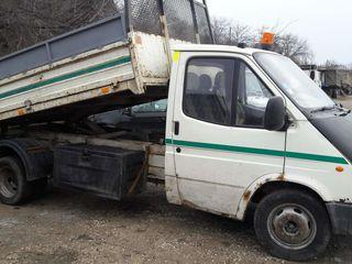 вывоз мусора доставка строиматириалов