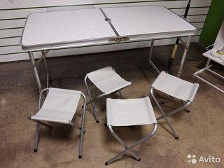 Masa 4 scaune cu loc pentru umbrela
