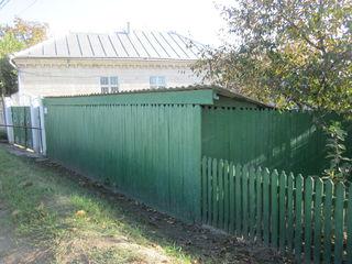 Casa taraneasca cu gradina
