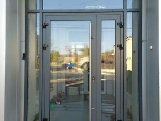 Ferestre, uși din aluminiu termomost. Окна, двери из алюминия. Fentres et portes en aluminium.