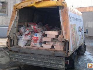 Вывоз строительного мусора Самые низкие цены на перевозку
