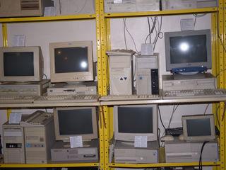 Музей компьютеров в поисках частных инвесторов