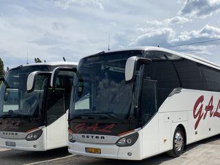 Transport Chisinau - Bucuresti
