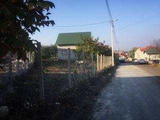 Продаетса дом