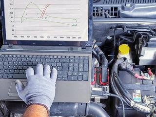 Компьютерная диагностика авто Ремонт газ оборудования , настройка диагностика , прошивка эбу