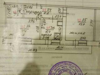 Продам 2-ком. кв. 4/5 Шелковый г. Бендеры с ремонтом.