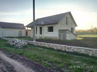 Casa noua