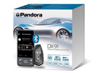Двухсторонные Автосигнализаций премиум от Pandora в кредит!