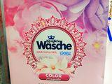 Spre vanzare detergent original din germania dash wasche washpulver livrare gratuita