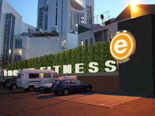 Продаeм абонементы в Energy Fitness .Vindem abonamente  la Energy Fitness