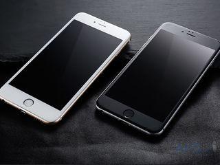 Husa/sticla/folie de protectie Iphone