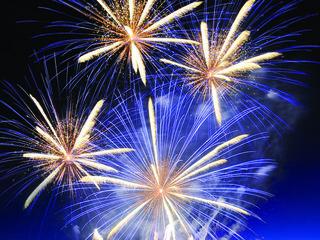 Artificii,pentru nunta ta! салюты, фейерверки !