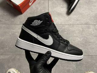 Nike Air Jordan 1 SE Black.