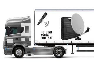 Антенна спутниковая для дальнобойщиков.