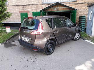 Cumpar Renault Scenic
