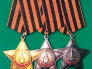 Покупаю монеты, медали, ордена СССР, серебряные, золотые монеты России, монеты Европы, антиквариат