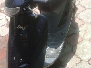Honda Doar Vind