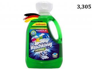 Praf lichid  german 3.303 l.120 lei