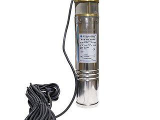 Pompa submersibila 4skm-150 арс,livrare gratis toata tara!