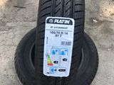 Продам Немецкие шины R14 165/70 Platin