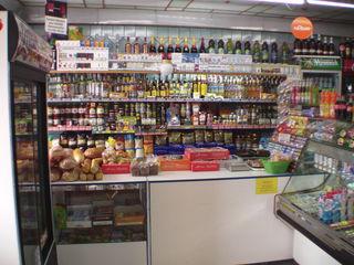 Магазин продаю в центре г. Единцы.