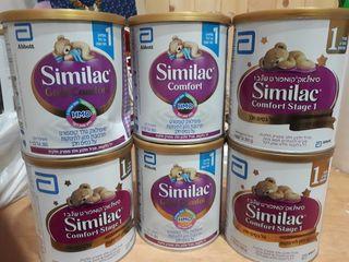 Продаю Similac Comfort (Симилак комфорт)