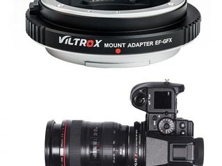 Viltrox EF-GFX Auto Focus Lens Mount Adapter with Aperture Control