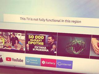 Разблокировка Samsung Smart TV + 1000 HD каналов
