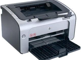 Imprimantă HP LaserJet P1006 practic nouă!!!