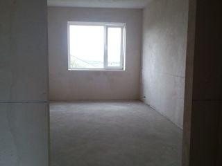 Tohatin apartament cu 3 odai