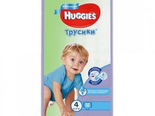 Huggies трусики для мальчиков 4, 9-14 кг, 52 шт.