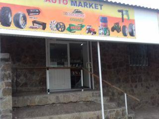 Окница!!! шины любых размеров на все виды автомобилей! шины для грузовых авто сельхоз и спецтехники