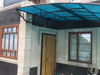 Продаётся дом/дача