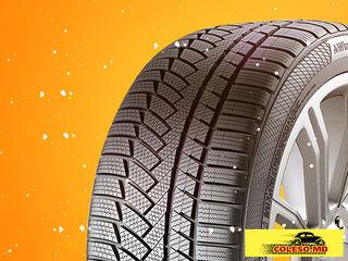 Зимние шины по самым низким ценам !!!