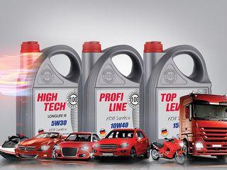 Моторные масла, фильтра - низкие цены - замена бесплатно !!!