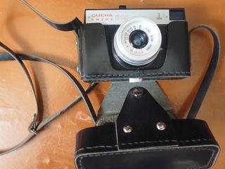 фотоаппарат смена 100 лей , сумка фотографа , кожа 500 лей объектив увеличивающий 3 м 5 а 1000 лей