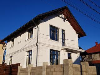 Vindem casă- Poveste nouă de la stapin.Продаю новенкийй дом от хозяина. In com.Stauceni.
