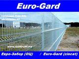 Евро забор! Euro gard! Gard Panou ! Gard Bordurat