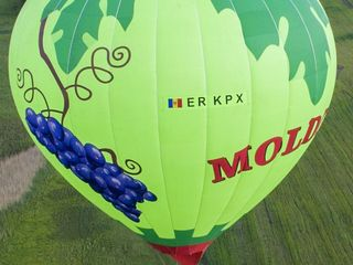 Полёт над Молдовой. Полёт на воздушном шаре.