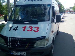 Грузовое такси Кишинев, грузоперевозки Кишинев, перевозки по Молдове грузчики такси