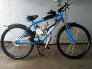 вело мотор D 6 80 кубов . китай .