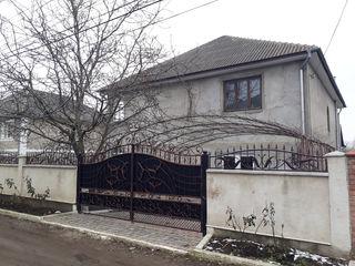 Дом в районе Сельхоз Института !!!