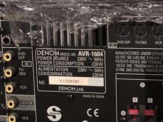 Продам усилитель Denon AVR-1604