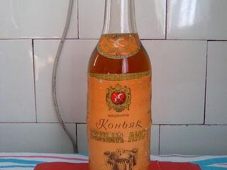 Коллекционерам. СССР. Советские спиртные напитки. Все оригинальное,куплено в советское время!