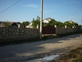 Продам незавершенный строительством дом в центре (на 14 сотках земли) в районе рынка