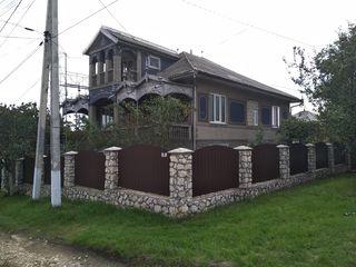 Продам 1.5 эт. дом в г.Единцы