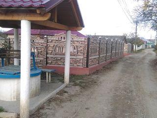 Vînzare teren p/u casă, com. Ghidighici, 14 ari la 22000€